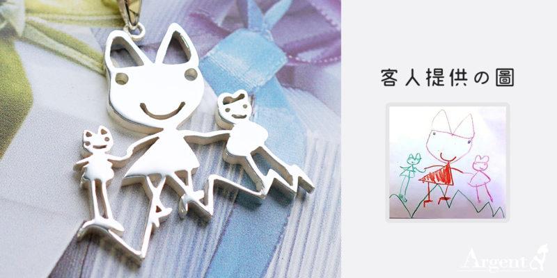 銀飾訂做台北首選!獨一無二的設計,好評推薦-4
