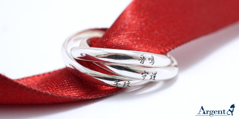 給自己的訂製戒指,獻給每一個生而獨特的你!1