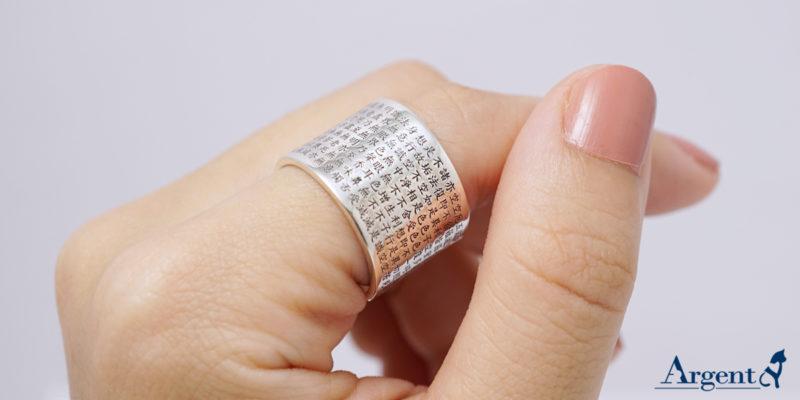 給自己的訂製戒指,獻給每一個生而獨特的你!