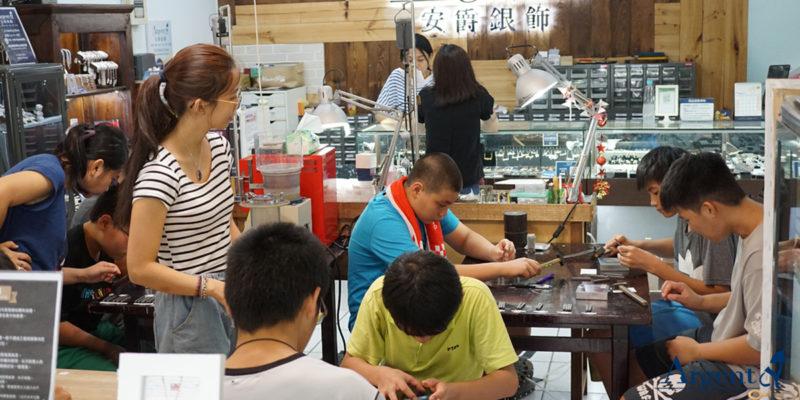 手作團體活動,最搶手的銀飾課程不用人擠人!5