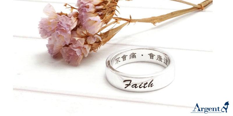 給自己的訂製戒指,獻給每一個生而獨特的你!6