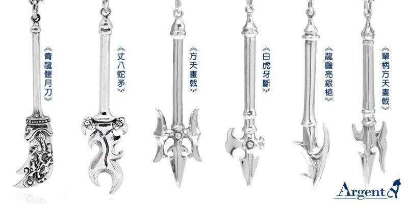 金剛杵項鍊到三國兵器,造型與力量兼具的宗教銀飾-4